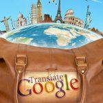 Διαθέσιμο στα ελληνικά το νέο Google Translate