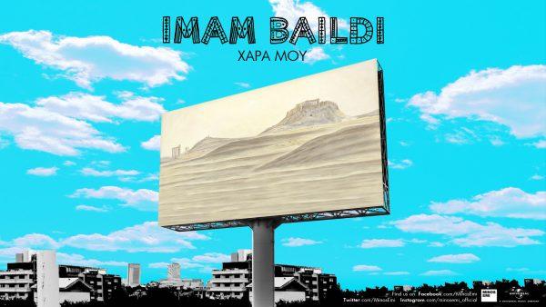 Imam Baildi - «Χαρά Μου»