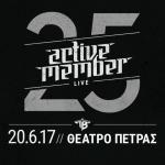25 ΧΡΟΝΙΑ ACTIVE MEMBER