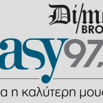 Digital Media Award για τον Easy 97.2