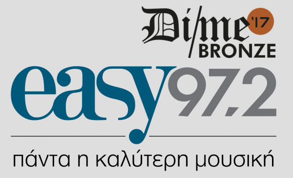 Digital Media Award για τον Easy 97.2