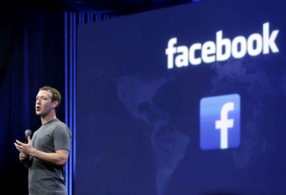 Facebook: Πρόστιμο ρεκόρ 5 δισεκατομμυρίων στον Μαρκ Ζούκερμπεργκ