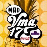Αυτές είναι οι υποψηφιότητες των Mad video music awards 2017