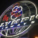 Άναψε το σήμα της Ολυμπιακής στο Ελληνικό μετά από 20 χρόνια
