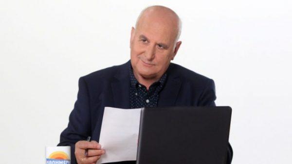 Ο Γιώργος Παπαδάκης καλεσμένος του Νίκου Χατζηνικολάου στο «Ενώπιος Ενωπίω»