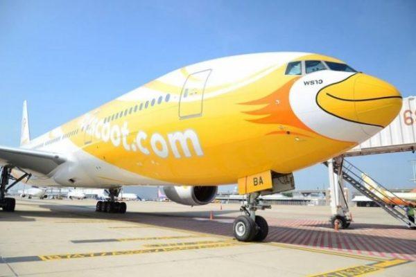 Scoot: Ονόμασε το αεροπλάνο της μουσακά