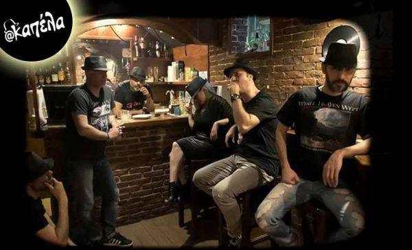Το συγκρότημα Καπέλα στο Γυάλινο - Up Stage