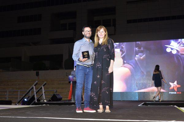 ΡΥΘΜΟΣ 949: Εvent Award για τον ΡΥΘΜΟ 949