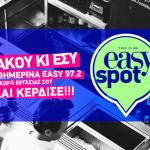 ΕASY 97.2 : ΕΑSY SPOT