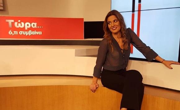 """Φαίη Μαυραγάνη: """"Έπεσα θύμα σεξουαλικής παρενόχλησης τέσσερις φορές"""""""