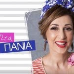 Νέο τραγούδι από την Ελένη Πέτα – Ανοίγω πανιά