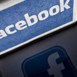Το Facebook αλλάζει πολιτική: Ποια νέα μέτρα προστασίας δεδομένων τίθενται σε ισχύ