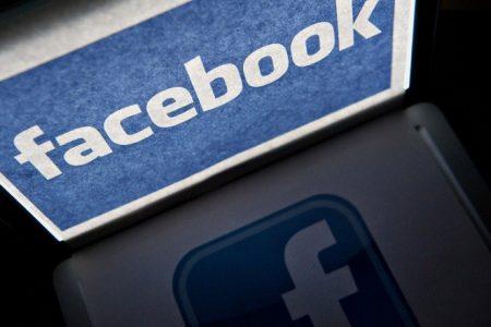 Αυτά είναι 12 πράγματα που θα ήταν καλό να μην έχετε στο Facebook