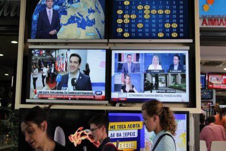 Οριστική απόφαση ΕΣΡ: Επτά οι διαθέσιμες τηλεοπτικές άδειες