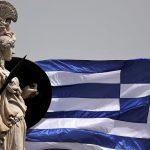 Οι χώρες με το μεγαλύτερο χρέος του κόσμου – Σε ποια θέση είναι η Ελλάδα