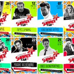 Το Ρυθμός 949 Summer Tour ολοκληρώθηκε!