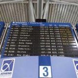 ΣΕΤΕ: Διψήφια αύξηση στις αεροπορικές αφίξεις της Ελλάδας