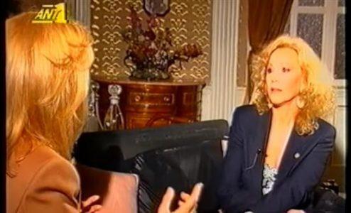 Όταν η Αλίκη Βουγιουκλάκη έπαιρνε συνέντευξη από τη Ζωή Λάσκαρη