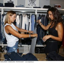 "Shopping Party - ""Di Piu"""