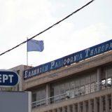 Νέο διοικητικό σχήμα για την ΕΡΤ προτείνει η κυβέρνηση