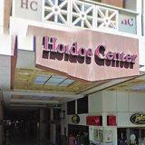 Πτώχευσε η εταιρεία «Hondos Center Πολυκαταστήματα»