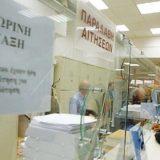 Υπουργείο Εργασίας: Οι περικοπές στις συντάξεις θα φτάσουν μέχρι 18%