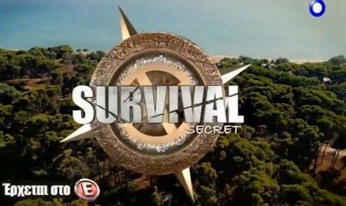 Αυτός είναι ο πρώτος παίκτης που αποχώρησε από το Survival Secret