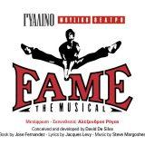 FAME The Musical | Στο Γυάλινο Μουσικό Θέατρο | Δεύτερος και τελικός γύρος ακροάσεων