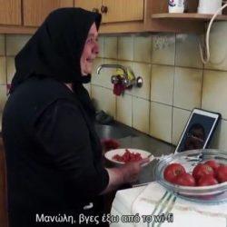Αυτή είναι η σούπερ γιαγιά από την Κρήτη