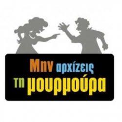 Άννα Κουτσαφτίκι: «Δεν κατευθύνθηκα προς την τηλεόραση ούτε κι αυτή προς τα μένα»
