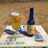 Αυτή η νέα ελληνική μπύρα ψηφίστηκε ως μία από τις καλύτερες του κόσμου