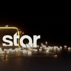 Γιορτές στο Star