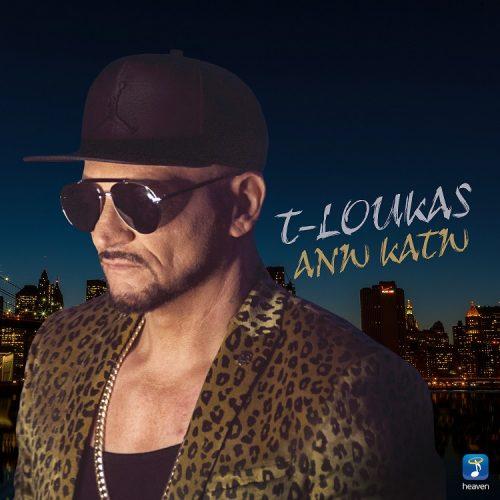 T-Loukas - Άνω Κάτω- Νέο Single & Video Clip