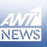 Η επίσημη ανακοίνωση του ΑΝΤ1 για το δελτίο ειδήσεων και το Νίκο Χατζηνικολάου