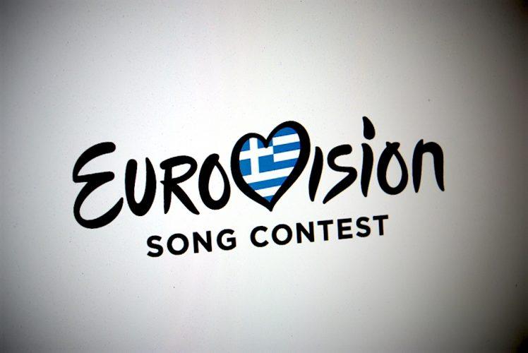 Eurovision 2018: Δείτε την κριτική επιτροπή της Ελλάδας