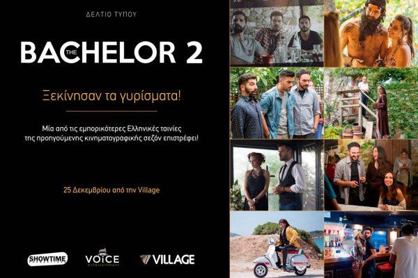 The Bachelor 2