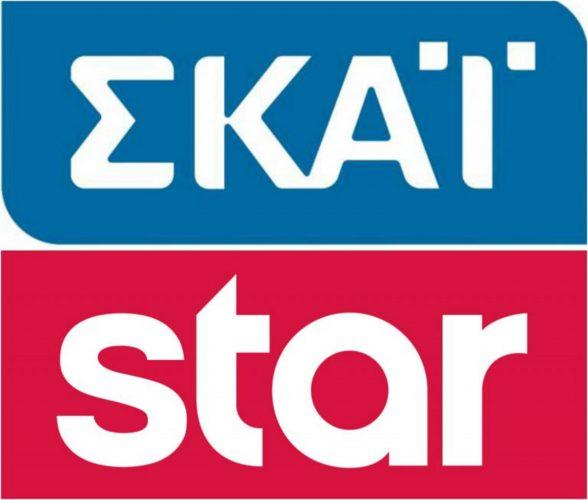 Ποια αγαπημένη εκπομπή μετακομίζει από τον ΣΚΑΪ στο Star;