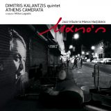 ΠΛΑΤΙΝΕΝΙΟΣ ΔΙΣΚΟΣ // Dimitris Kalantzis quintet // Mano's – Jazz tribute to Manos Hadjidakis