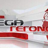To δελτίο ειδήσεων του MEGA ξανά στον αέρα