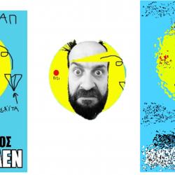 ΠΟΖΑ ΜΗΔΕΝ: stand up comedy από τον Ζήση Ρούμπο