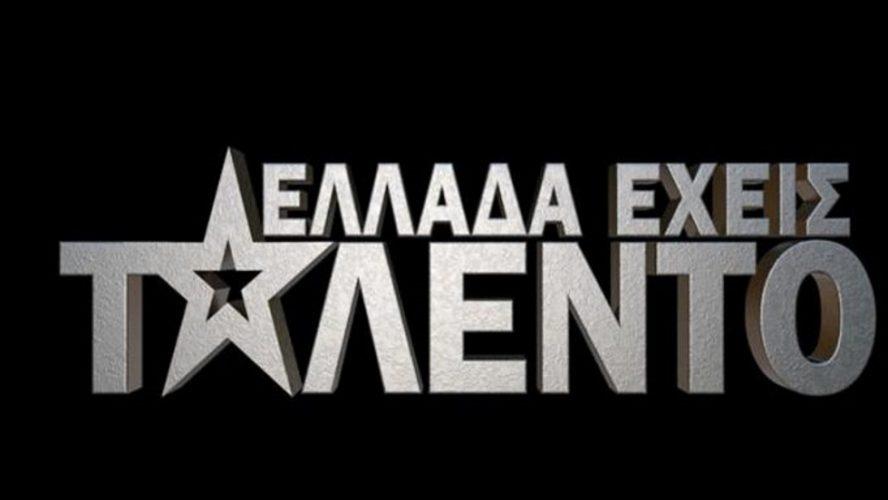 Η επίσημη ανακοίνωση του Σκαϊ για το Ελλάδα έχεις ταλέντο