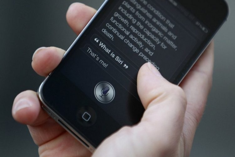Η Siri νόμιζε ότι το Despacito είναι ο… εθνικός ύμνος της Βουλγαρίας