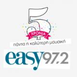 ΕΑSY 97.2: Βρες το τραγούδι της ζωής σου