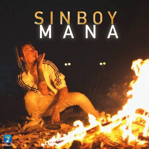 Ο Sin Boy έρχεται με το νέο του τραγούδι