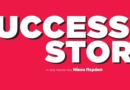 Success Story | Τον Νοέμβριο στους κινηματογράφους