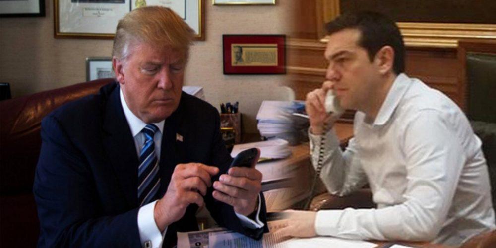 Στις 17 Οκτωβρίου η συνάντηση Τσίπρα – Τραμπ