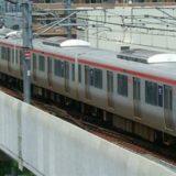 Ιαπωνία: ζήτησαν δημόσια συγγνώμη γιατί το τρένο έφυγε 20 δευτερόλεπτα νωρίτερα!