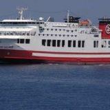 Τραυματισμός ναυτικού στο ΔΙΟΝΥΣΙΟΣ ΣΟΛΩΜΟΣ