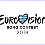 Αυτοί είναι οι πέντε υποψήφιοι της Ελλάδας για την Eurovision 2018