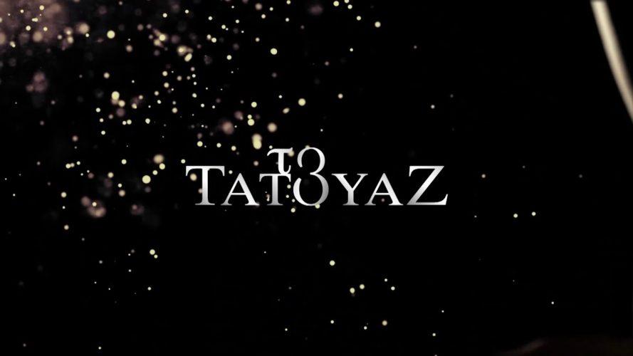 Τατουάζ: Ο προφυλακισμένος Αγγλούπας έγινε εν αγνοία του πρωταγωνιστής